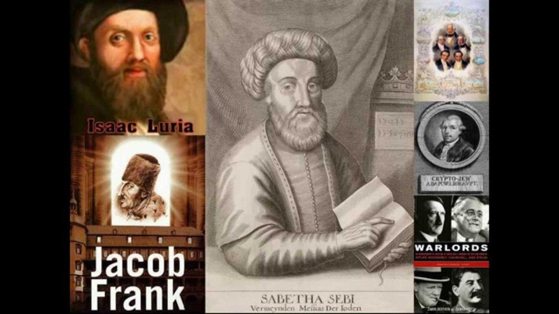 """David Icke, """"El detonante: El culto satánico a la muerte detrás del 11 de septiembre (Culto Sabateano-Frankista)"""