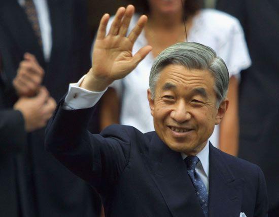 Emperador Akhito, 1933 - ...., 125º Emperador actual de Japón