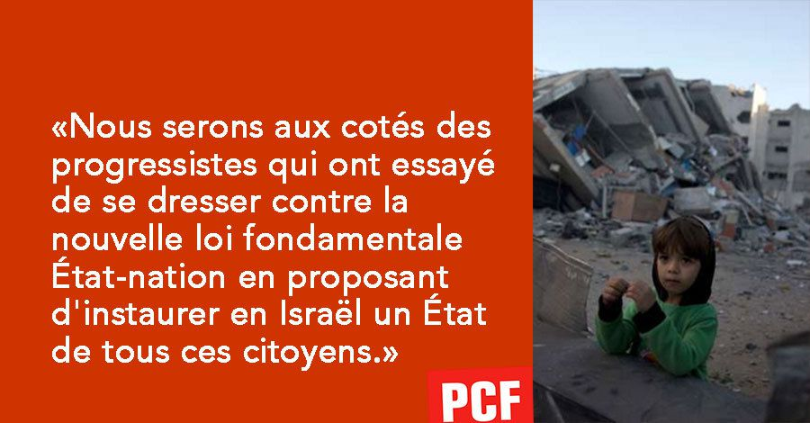 La France doit soutenir le cessez-le-feu à Gaza (PCF, 15 novembre 2018)