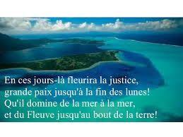 2° dimanche de l'Avent A (Psaume 71 (72)) (DiMail 634)