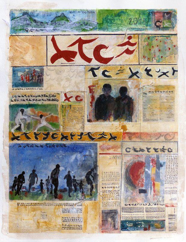 Peinture et transferts d'Anne Linot