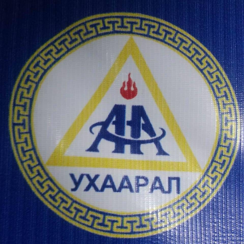 MONGOLIE Монголын АА