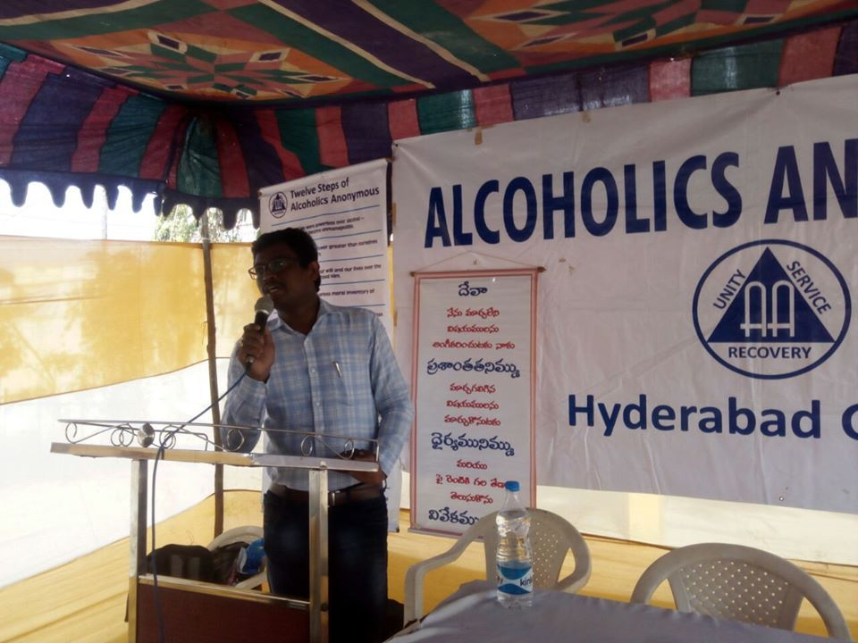 INDIA Alcoholics Anonymous®