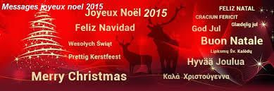 FELIZ NAVIDAD - JOYEUX NOEL - MERRY CHRISTMAS