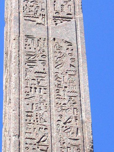 Rome : obélisque du Pincio - Face est : inscription évoquant la mort d'Antinoüs - (© Association des Amis de Saint-Estève)