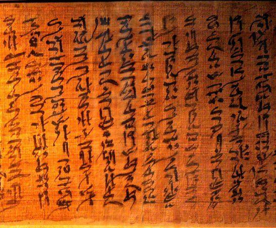 Papyrus Berlin 3023 - (© http://www.astrodoc.net/andere/Bauer/Bauer.html)