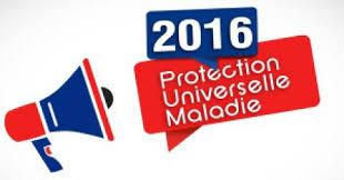La Protection Universelle Maladie (PUMA)