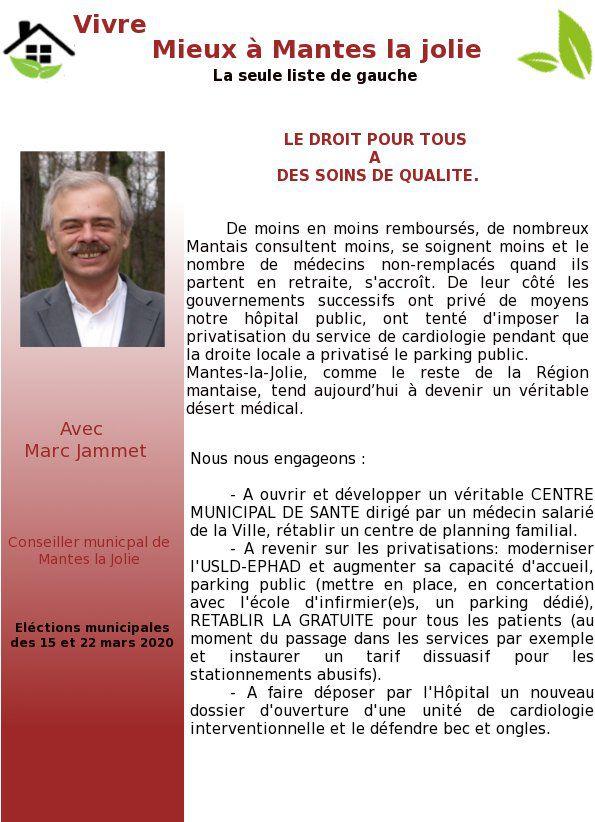 Petites Villes de France. S'attaquer résolument à la question de la désertification médicale