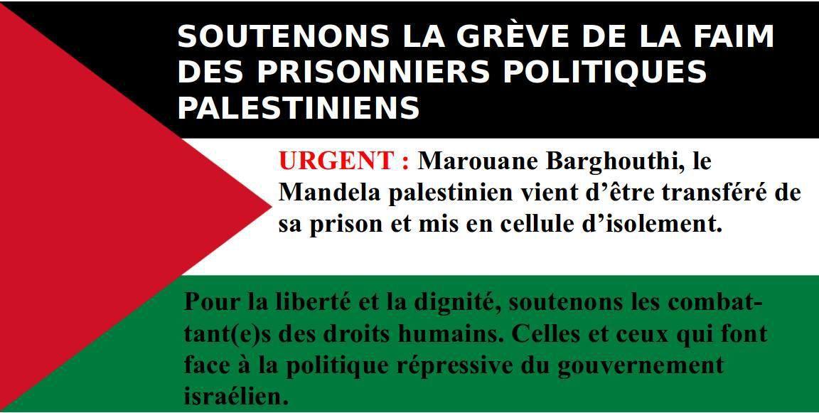 Soutenons la grève de la faim des prisionniers palestiniens