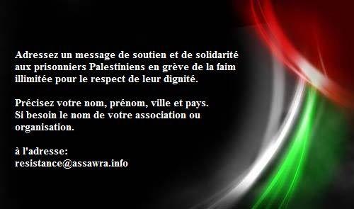 Solidarité avec les prisonniers Palestiniens