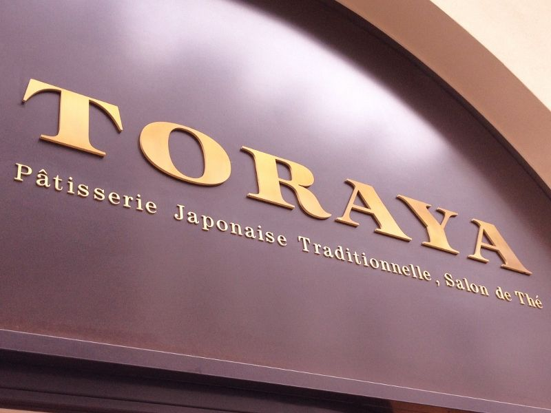75 Toraya Patisserie japonaise 1er