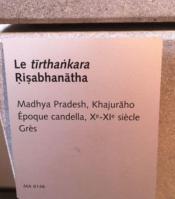 Inde - Musée Guimet 16eme