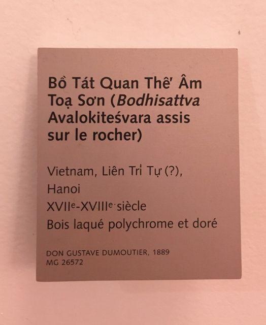 Vietnam - Musée Guimet 16eme