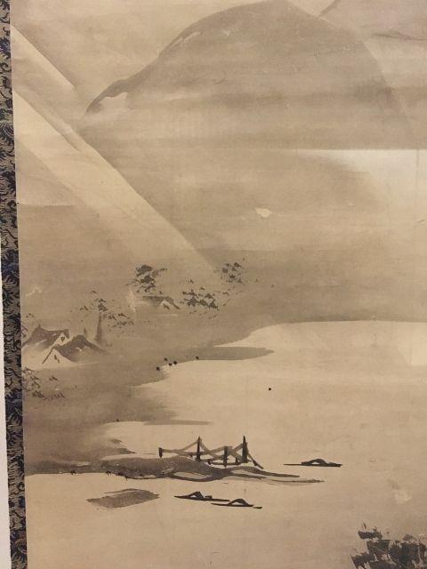 Paysages à l'encre de Chine - 16eme - Au  Musée Guimet