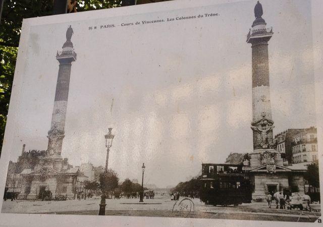 Jardin Eugène Napoléon 12eme