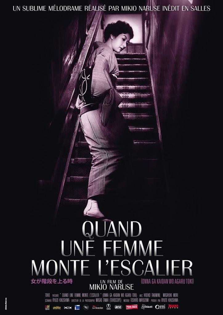 Quand_une_femme_monte_l'escalier