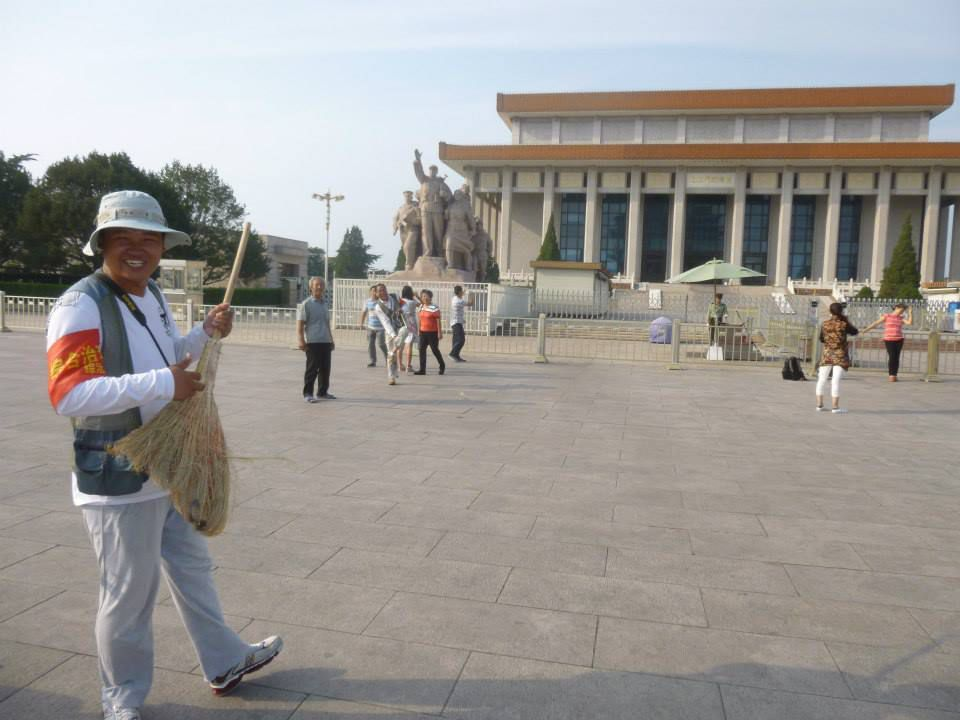 Pékin. Place Tian Anmen. 13 Sept. 2014. © Jean-Louis Crimon