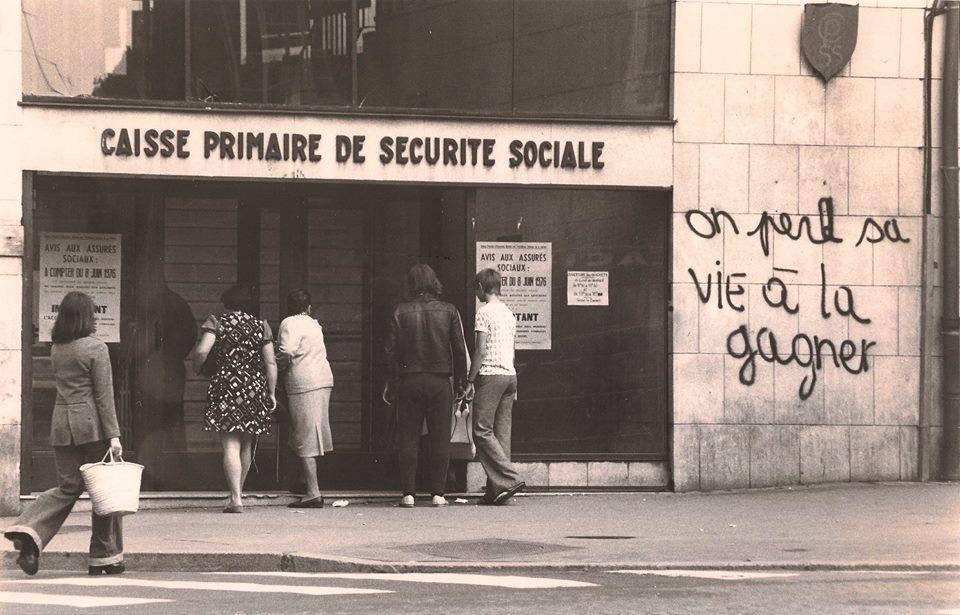 Amiens. Rue Gresset. Sept. 1976. © Jean-Louis Crimon