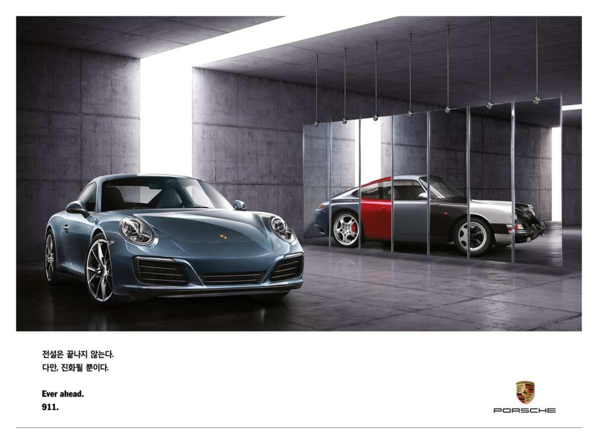 Automobile : La nouvelle 911 se dévoile en print