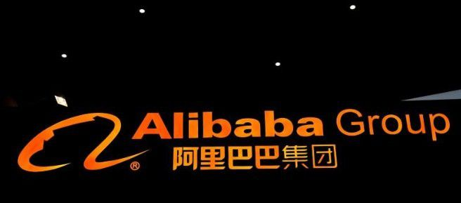 E-commerce : Alibaba prépare son introduction en Bourse en Chine