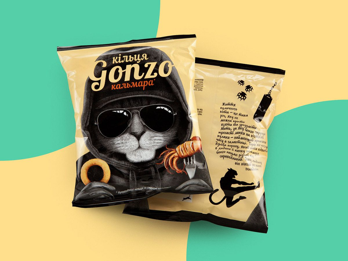 Packaging : GONZO Packaging, Chat déchire !