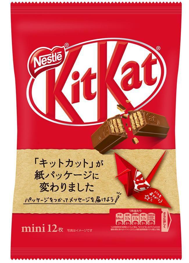 Packaging :  KitKat au Japon propose des emballages pour faire des origamis