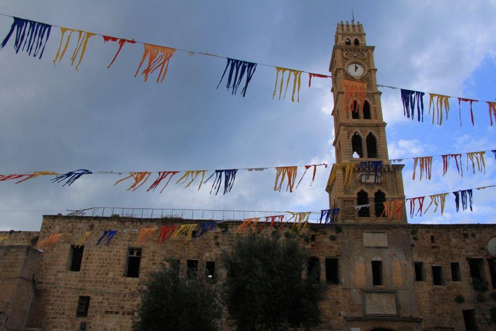 142 Saint Jean d'Acre - AKKO - Israel