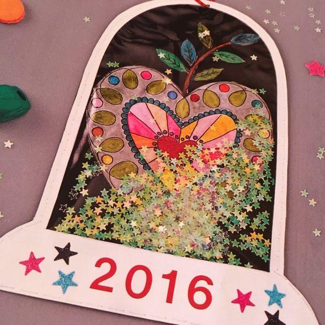 Bonne année 2016 , Roi des forêts