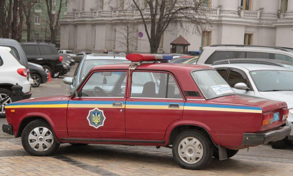 Ukraine insolite