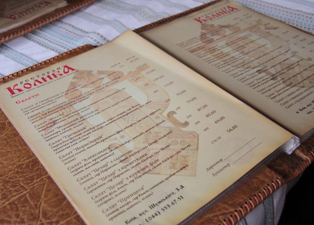 Intérieur restaurant ukrainien avec ses mets - Kiev