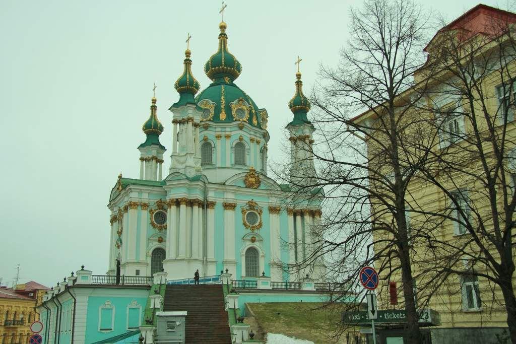 Eglise Saint André Kiev Ukraine