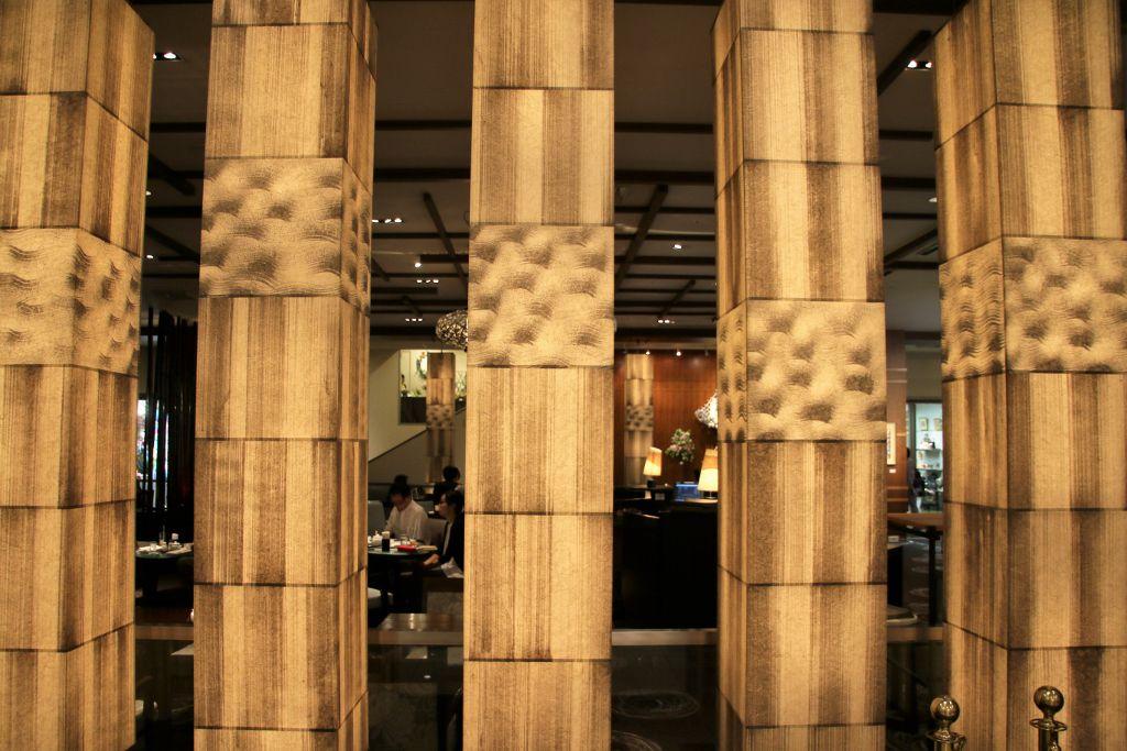 Hôtel Reio plaza TOKYO quartier Shinjuku