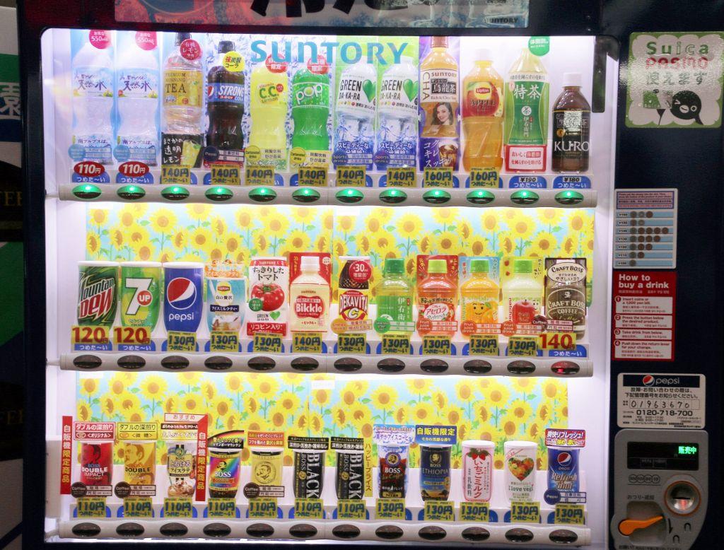 Distributeurs de boissons au JAPON