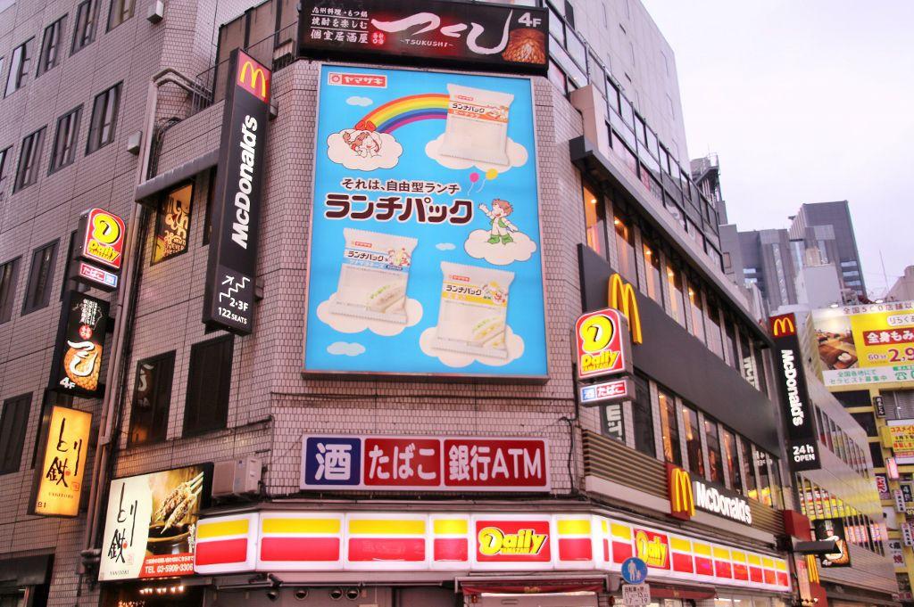 142 TOKYO quartier SHINJUKU - JAPON