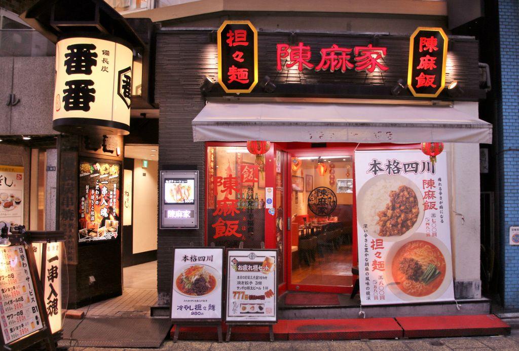 142 TOKYO SHINJUKU by night - JAPON