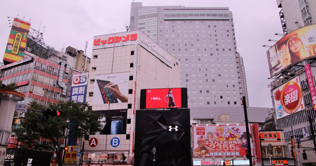 142 TOKYO quartier Shibuya