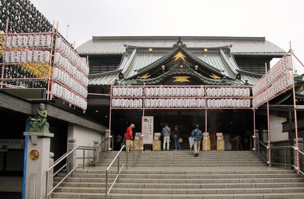 142 TOKYO - JAPON