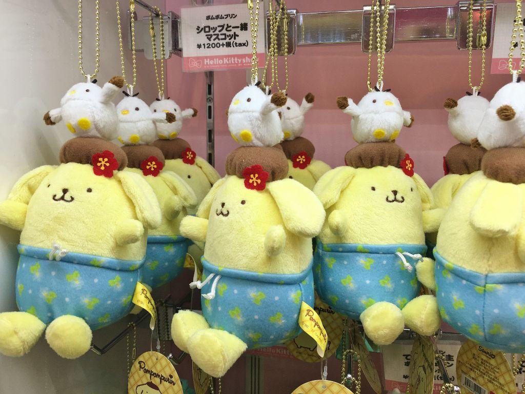 Shopping Hello Kitty Tokyo JAPON