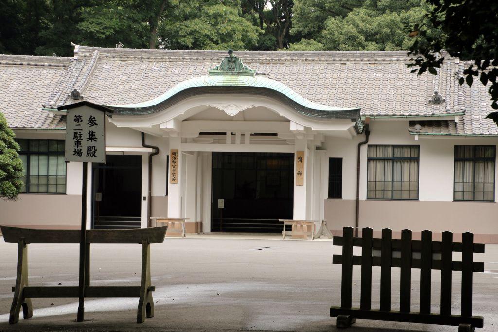Sanctuaire Meiji et mariage Tokyo
