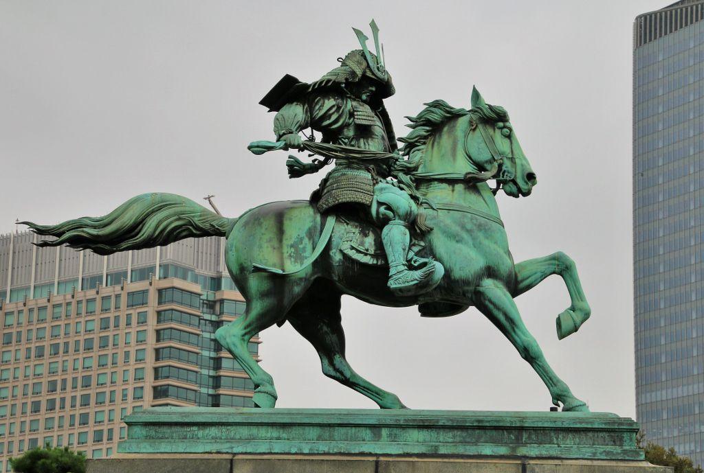 142 Palais impérial Tokyo Japon