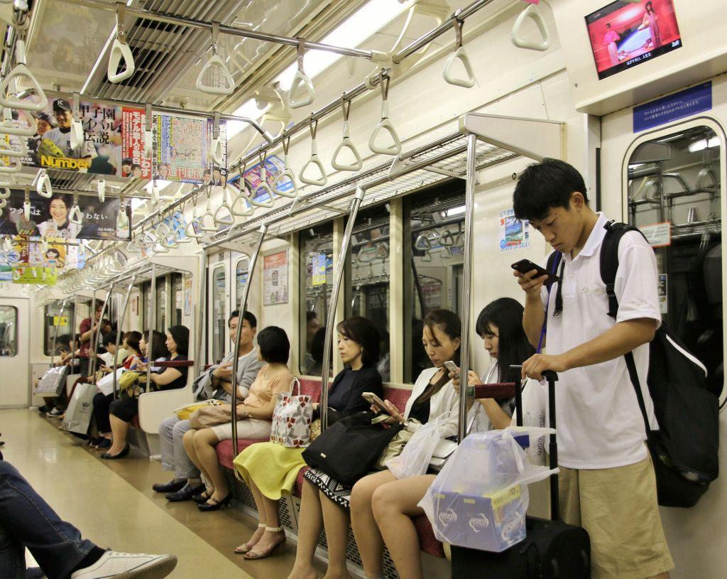 Métro de Tokyo Japon