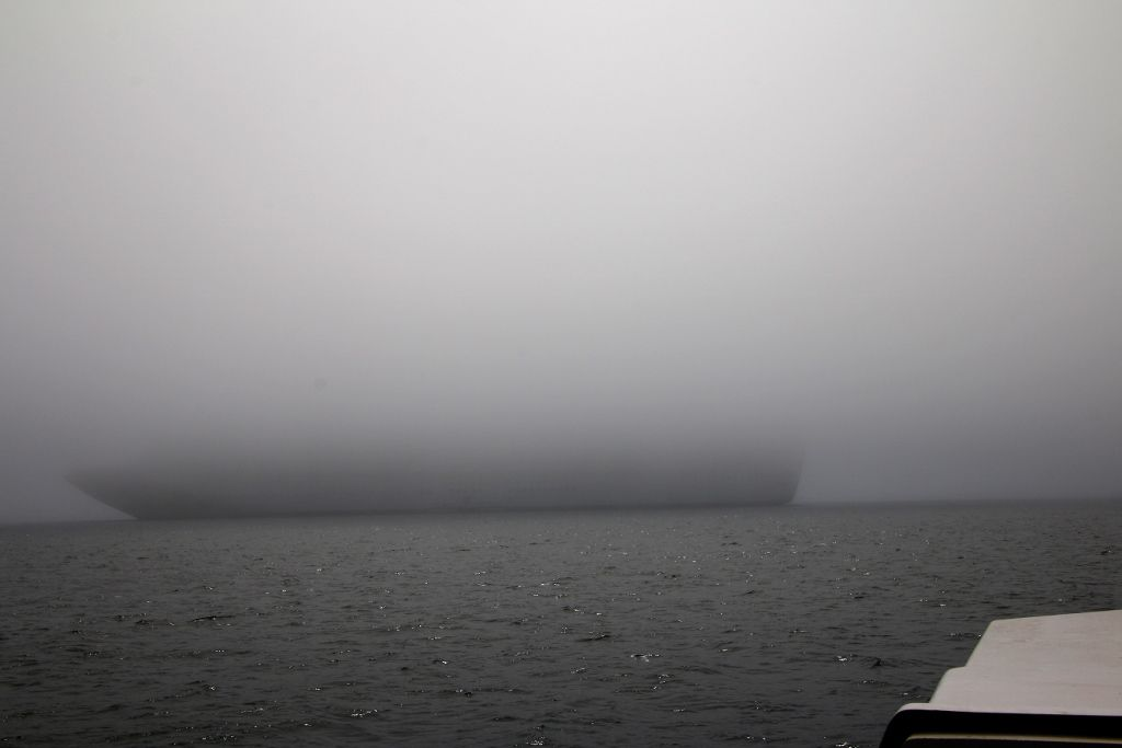 Brouillard subit en mer d'OKHOTSK Russie