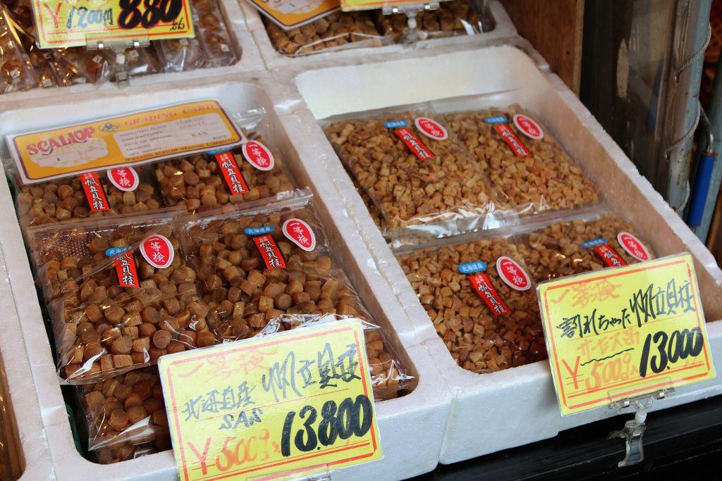 Marché de poissons Sapporo ile Hokkaido Japon