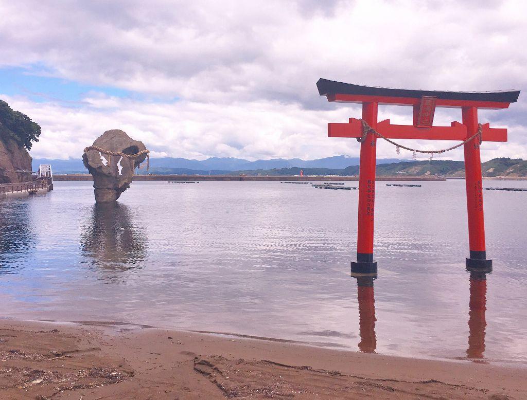 Ile de Kamome Hokkaido Japon