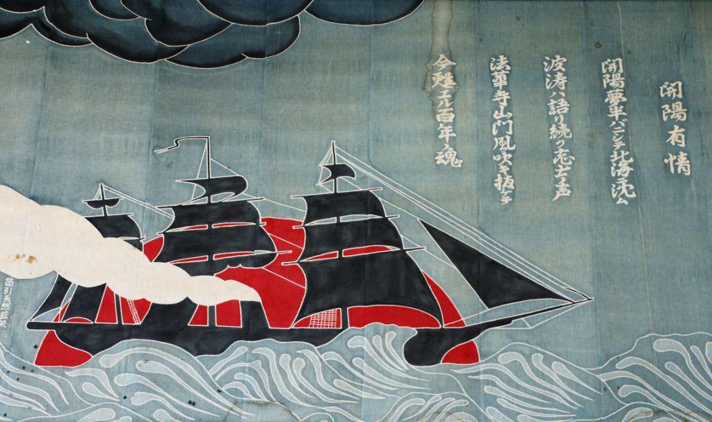 Navire Kaiyo Maru Esachi Japon