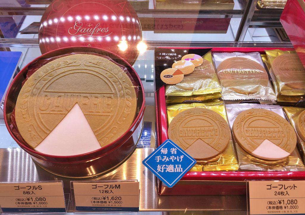 Les boites de gateaux japonaises