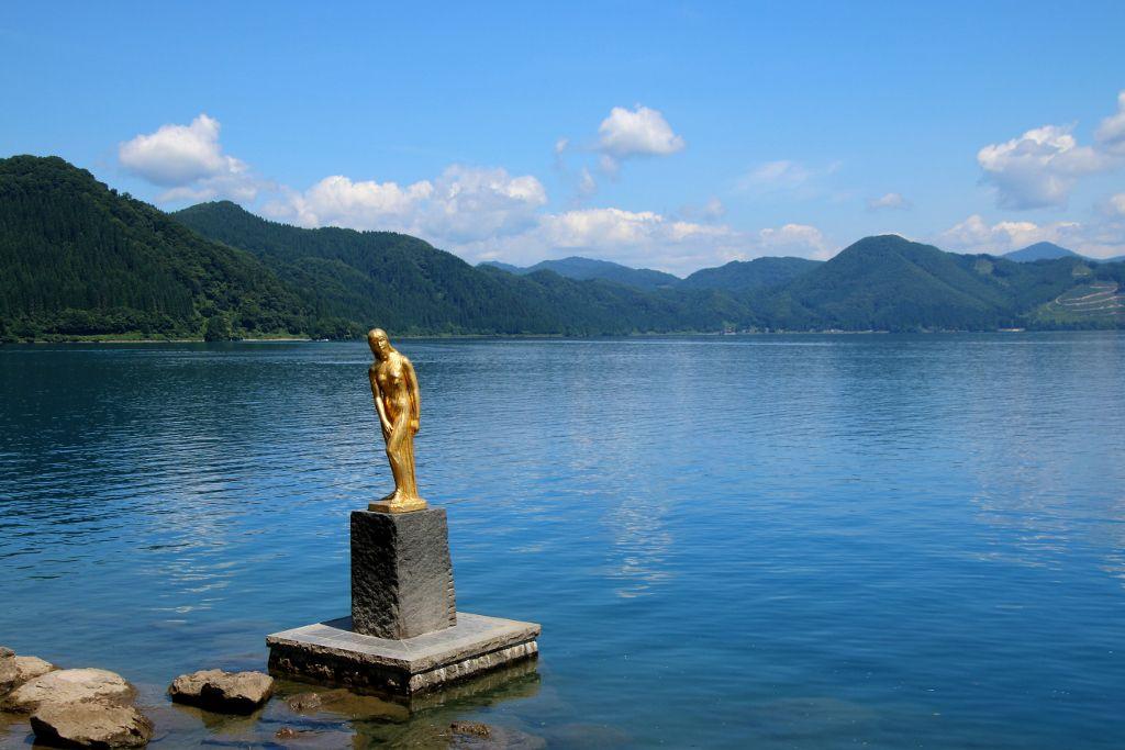 Lac Tazawa Ile Honshu Japon