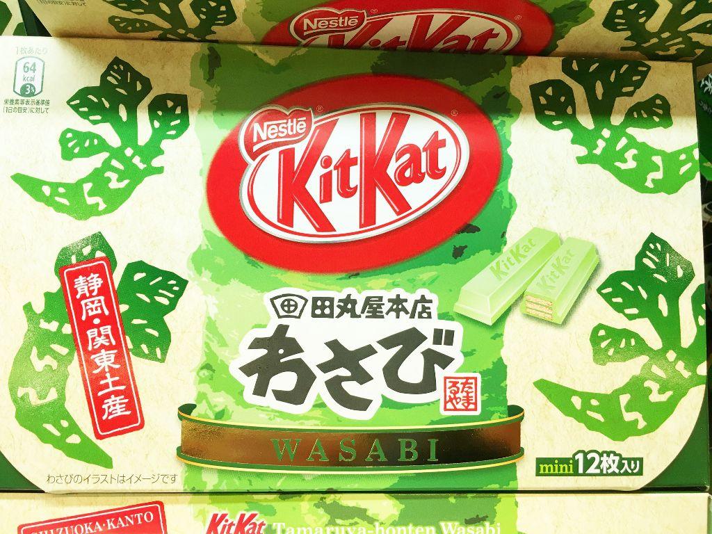 Les KIT KAT japonais