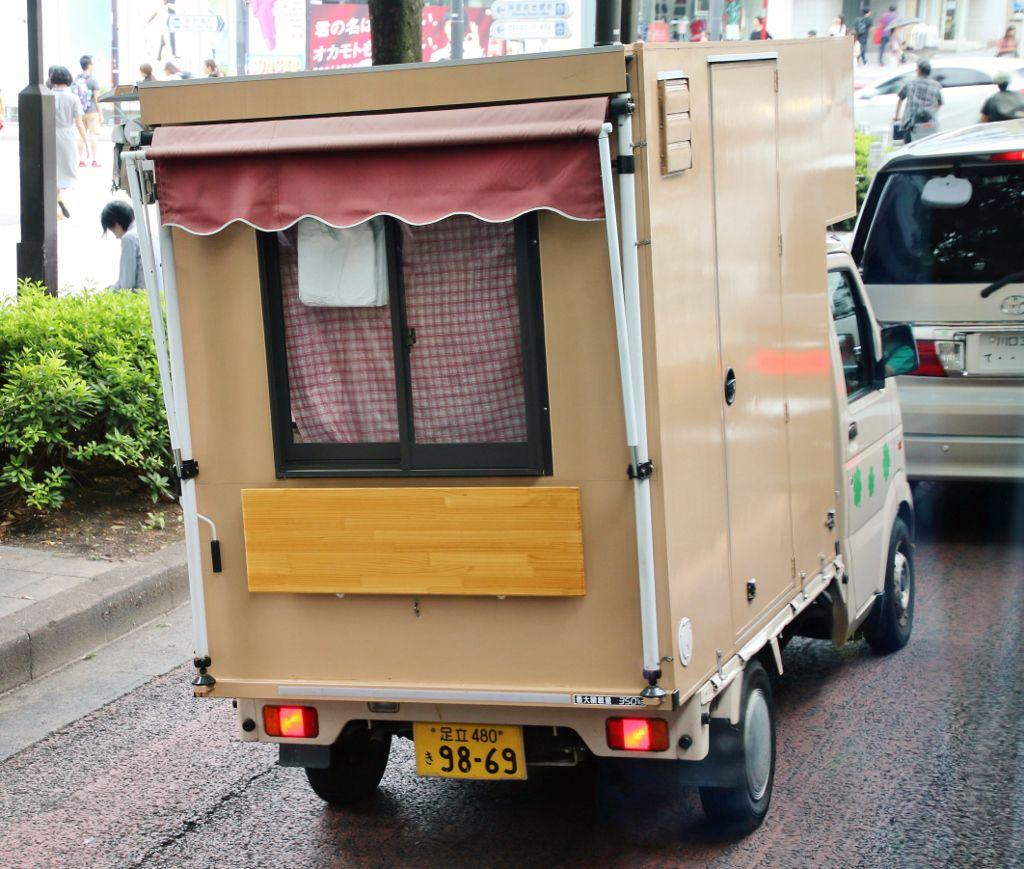 Les autos nippones