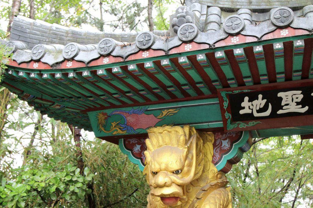 Temple Haedong Yonggungsa Busan Corée Sud